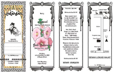template undangan pernikahan sederhana download undangan gratis desain undangan pernikahan