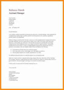 Cover Letter For Store Manager by 5 Assistant Retail Manager Cover Letter Plan Template