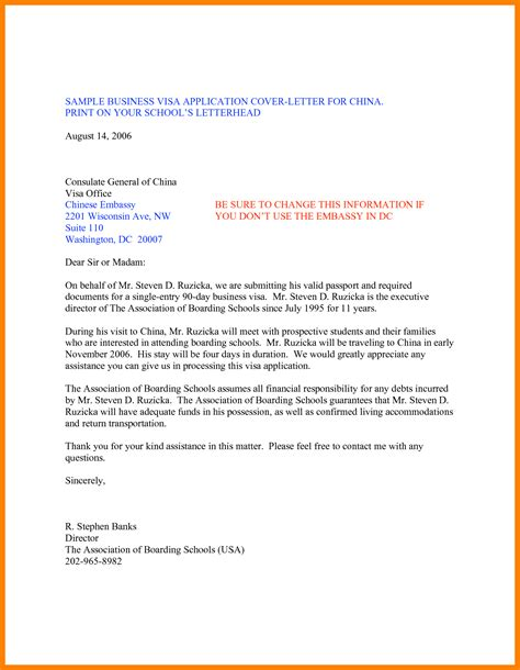 Visa Request Letter From Employer 6 Sle Letter From Employer For Visa Application Handy Resume