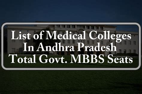 List Of Mba Colleges In Andhra Pradesh by List Of Government Mbbs Colleges In Andhra Pradesh