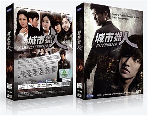 film drama korea city hunter city hunter movie trailer reviews and more tvguide com