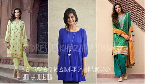 costume design 2017 summer wear salwar kameez designs 2018 for