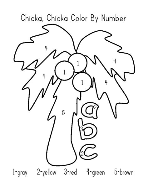 chicka chicka boom boom palm tree coloring page free chicka chicka boom boom printables chicka chicka boom