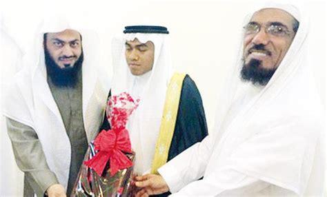 Oleh Oleh Impor Dari Arab Saudi Berupa Magnet Kulkas kisah tki beruntung dinikahkan dan diberi hadiah mobil oleh majikannya di arab saudi simomot