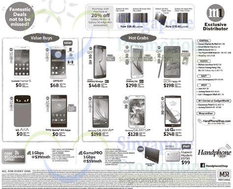Handphone Huawei 1 Jutaan handphone shop huawei honor 6 oppo r7 lg aka g4 sony