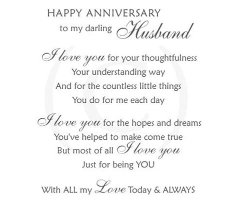 Wedding Anniversary Card Wording For Husband by Anniversary Wishes Poems For Husband