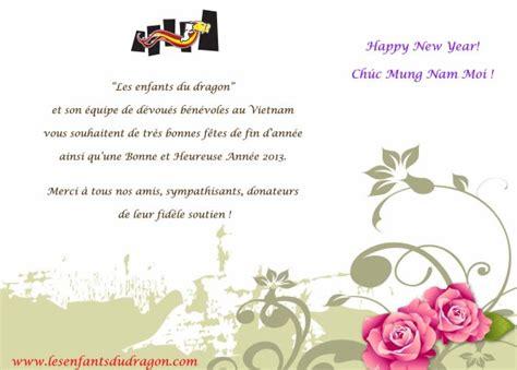 Modèle De Lettre Meilleurs Voeux Bonnes F 234 Tes De Fin D 233 E Et Meilleurs Voeux Pour 2013 Les Enfants Du