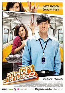 film thailand terbaru daftar 10 film thailand terbaik dan terpopuler terbaru