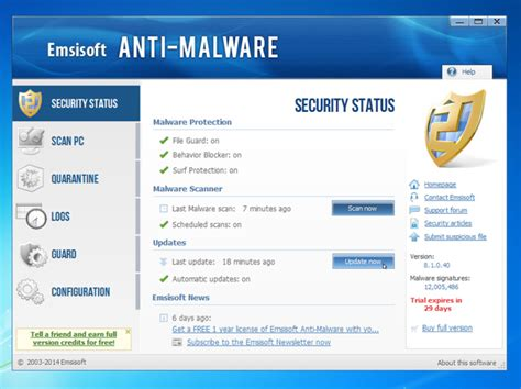 360 browser malware 02 jpg emsisoft anti malware adds protection against malicious