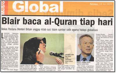 Biarkan Al Quran Menjawab Amin Sumawijaya keluargaku sayang perkongsian hukum orang kafir membaca ayat al quran dan hadis