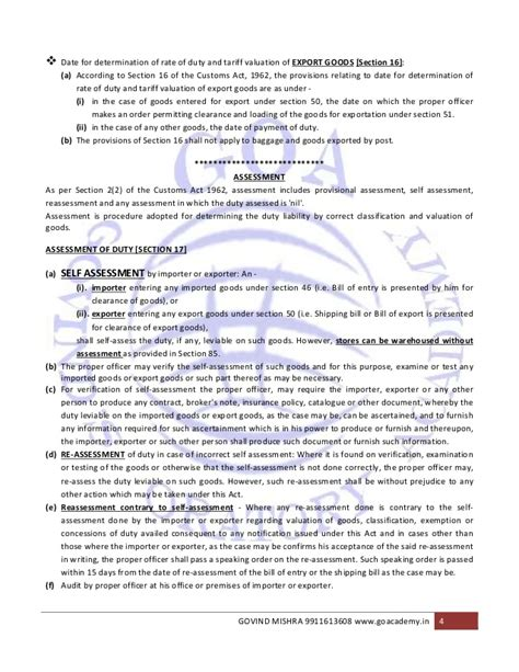 section 16 officer determination customs notes for icsi professional