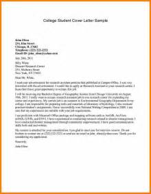 Cover Letters For College Applications by 5 Resume Cover Letter Sle Student Bid Template