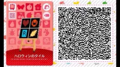 happy home designer 3ds cheats animal crossing happy home designer qr code 2 3ds youtube
