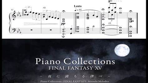 xv piano collections somnus dreaming of the sheet