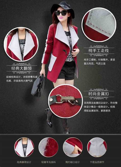 Blazer Merah 1 blazer wanita warna merah terbaru myrosefashion