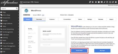 modul membuat web dengan wordpress cara membuat website wordpress sendiri cara membuat