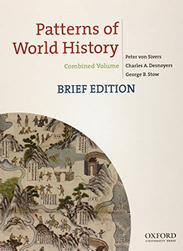 sources for patterns of world history volume one to 1600 brynlie on amazon com marketplace sellerratings com