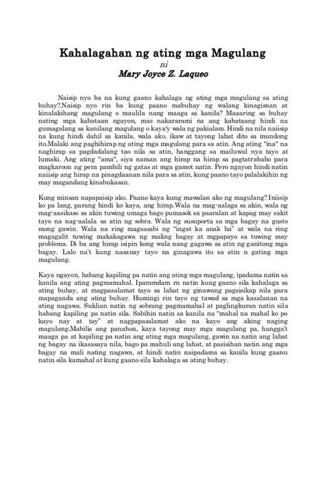 Essay Tungkol Sa Guro Ko Bayani Ko by Tula Talumpati Maikling Kwento Pabula Sanaysay