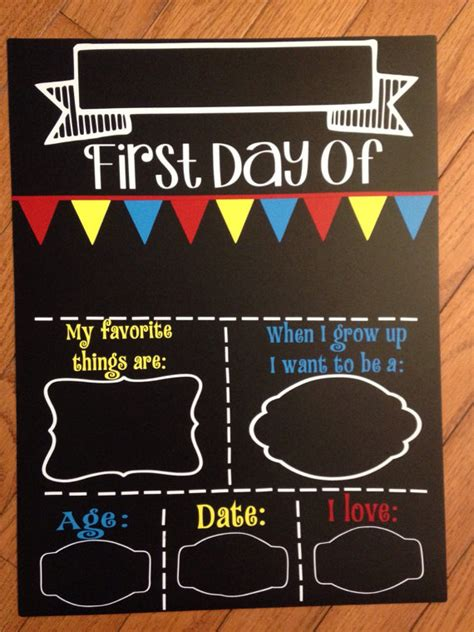 first day of school chalkboard reusable fill in the by