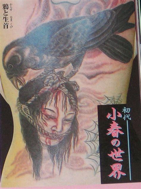 yakuza tattoo tool tattoo traditional japanese yakuza suit book no 2 ebay