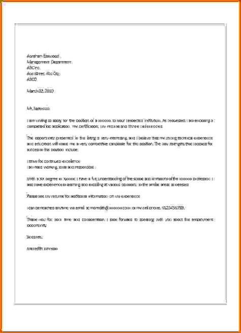exle cover letter for a write a letter for application exle 7 how to write
