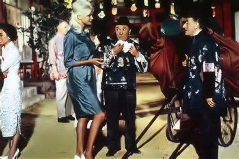 don rizzo carini tot 242 di notte n 1 1962 i di tot 242 al cinema