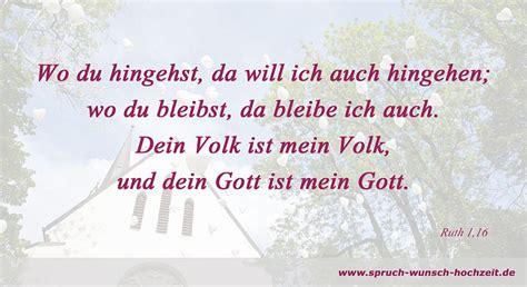 Spruch Trauung by Trauspr 252 Che Trauspruch Zur Hochzeit Trauspr 252 Che