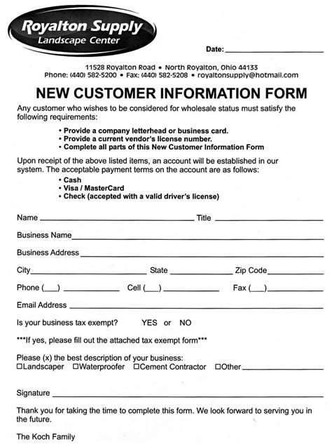 customer setup form template contractor information royalton supply landscape center