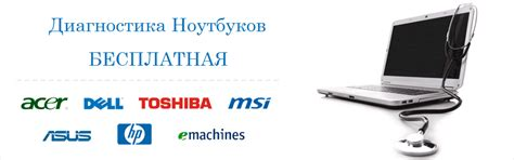 free diagnostic tools toshiba laptops softwareyi