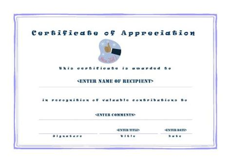 Certificate Of Appreciation Template Publisher by Publisher Template Certificate Of Appreciation Gallery