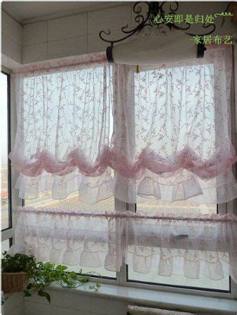 romantic kitchen romantic decor pinterest amazon com romantic victorian embroidery vine pink sheer