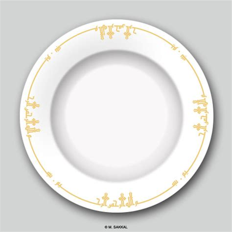 design teller bismillah islamic plates 14series html