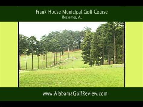 frank house golf course oak mountain state park golf course birmingham alabama