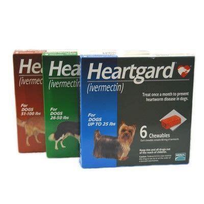 heatgard chewables dog heartworm vetrxdirect pharmacy