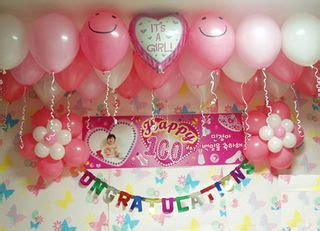 Decorations For Baby 1st Birthday by 1st Birthday Balloon Decorations Favors Ideas