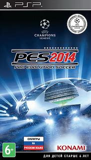 download game bola ps2 format iso game pro evolution soccer pes 2014 psp iso