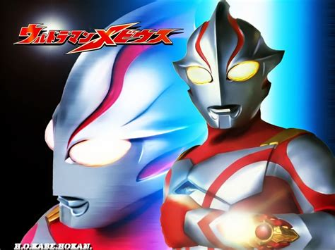 theme song ultraman mebius ultraman mebius is now on crunchyroll jefusion
