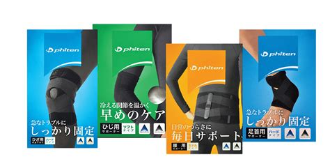 Phiten Power phiten products infused with aqua metal technology singapore