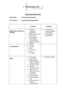 best photos of web service specification template person