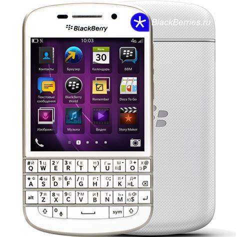 Blackberry Q10 Garansi 2 Tahun jual blackberry q10 white garansi distributor 1 tahun sriwijaya