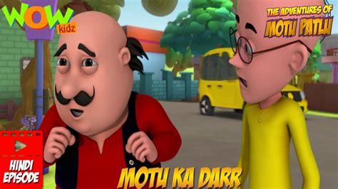 cartoon film video mp4 edo o teliyani mp3 mp4 telugu song download hd video