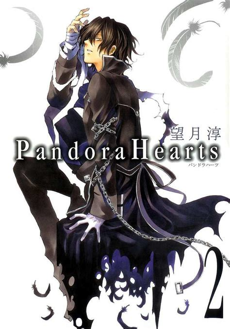 pandora hearts 2 pandora hearts wiki the most reliable