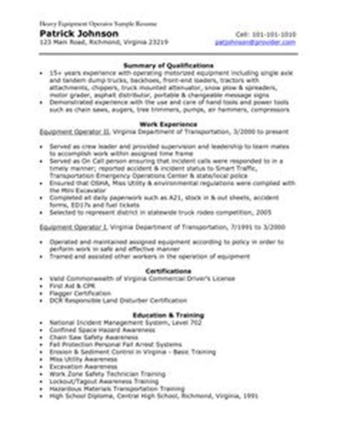 heavy equipment operator resume sles 1000 images about resumes on resume