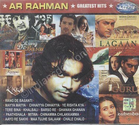 ar rahman deadly mix mp3 download ar rahman greatest hits