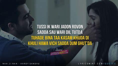 song lyrics punjabi set the breakup ho gaya re sadda breakup ho gaya re