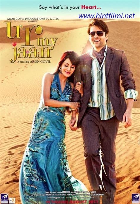 hint filmleri izle r tolga aytug iyi bir film seyret watch full movie 1080 quality online