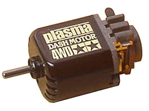 tamiya plasma dash motor tamiya 15186 jr plasma dash motor new figures