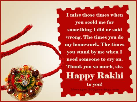 raksha bandhan messages 365greetings com