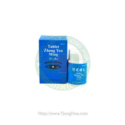 Obat Mata Katarak Zhang Yan Ming 1 tablet zhang yan ming pian shr