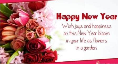 new year wishes for families and friends